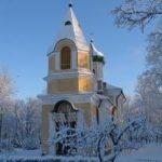 Omal käel Vene ajaloo tuur Haapsalus Image